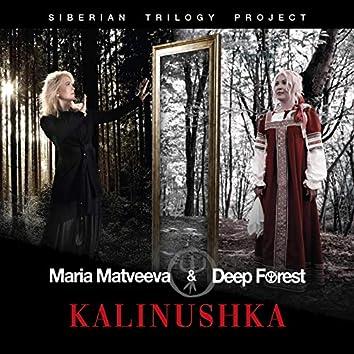 Kalinushka (English Version)