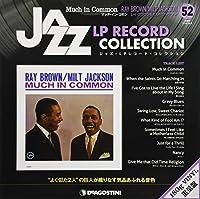 ジャズLPレコードコレクション 52号 (マッチ・イン・コモン レイ・ブラウン&ミルト・ジャクソン) [分冊百科] (LPレコード付) (ジャズ・LPレコード・コレクション)