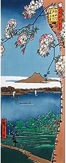 アート蒼 絵てぬぐい 名所江戸百景 隅田川水神の森