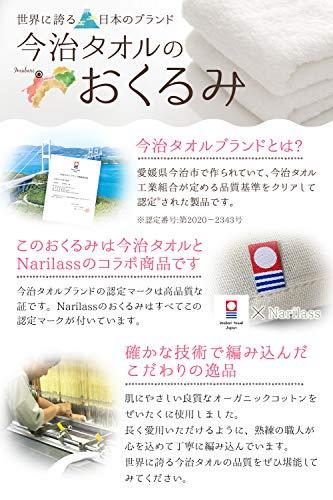 今治タオルおくるみ出産祝いオーガニックコットン3重ガーゼ日本製化粧箱入りギフトセット男の子女の子imabaritowel