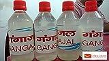 INDIA POST Ganga jal – Ganga Wasser ist positive Energie