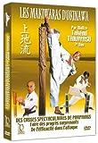 MAKIWARA [Alemania] [DVD]
