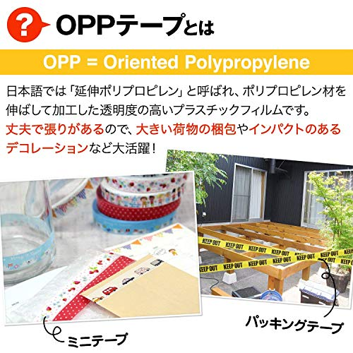padou【d-tape】パッキングテープ(CAUTION)コーションOPP製パッキング用セロテープデザインデコレーションシールテープ(幅4.8cm×長さ25m)