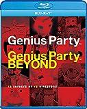 Genius Party / Genius Party Beyond [Blu-ray] image