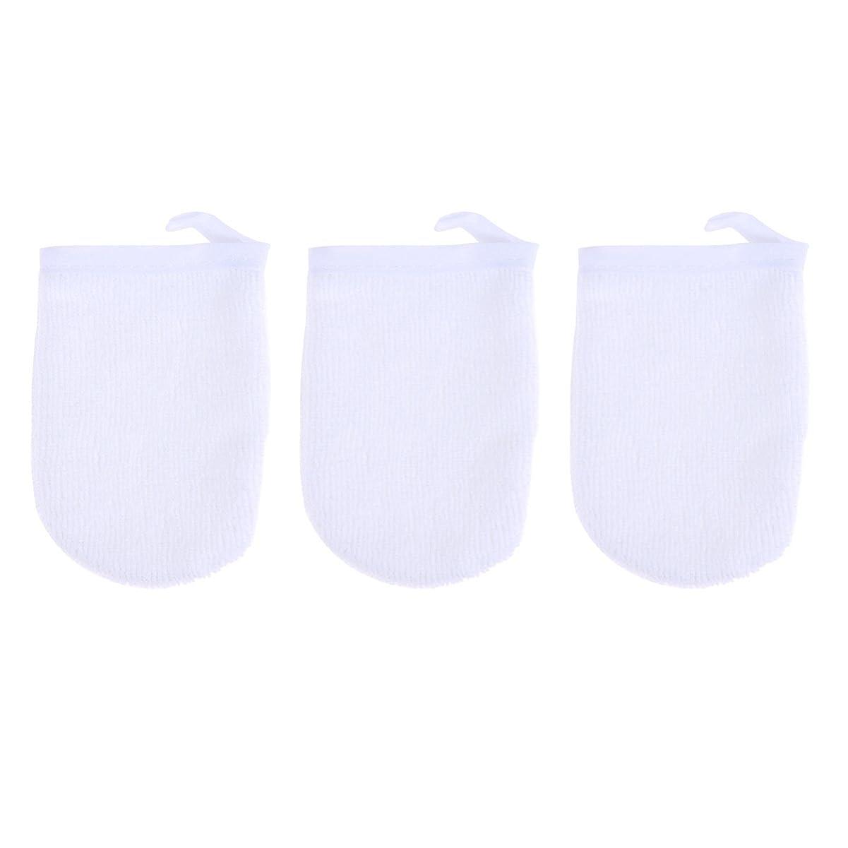 一回女王認識BESTONZON 3ピースマイクロファイバー洗顔手袋フェイスクレンジングタオルクロススパミットソフト洗濯道具