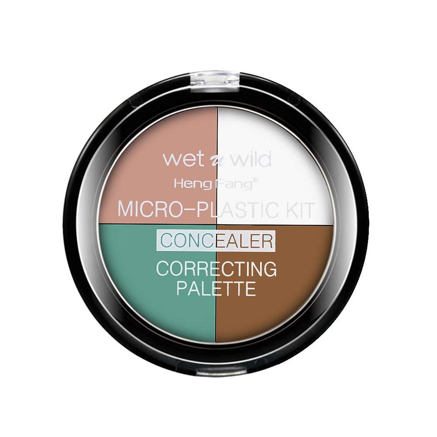 プログレッシブソフトウェアネックレスリキッドファンデーション クリームファンデーション カバー力 エッセンスモイスト コンシーラー ファンデーション カバーパーフェクション チップコンシーラー 色白 明るい肌