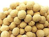 きなこ大豆 1000g 佐賀産大豆むらゆたか使用 チャック袋 500gX2袋 九州工場製造品