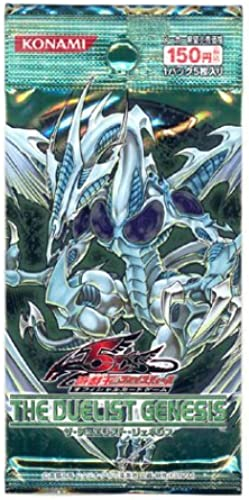 Yugioh 5D's Japanese The Duelist Genesis Booster Pack