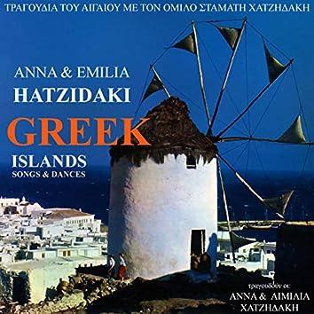 Greek Islands Songs and Dances