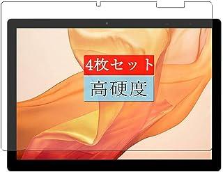 4枚 Sukix フィルム 、 CHUWI UBook X 12インチ 向けの 液晶保護フィルム 保護フィルム シート シール(非 ガラスフィルム 強化ガラス ガラス ) 修繕版
