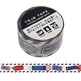包む 養生テープ エアジャーニー 25mm 9−100−5