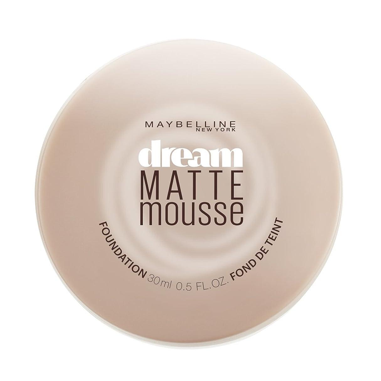 ひらめき重要な役割を果たす、中心的な手段となる洞窟MAYBELLINE Dream Matte Mousse - Nude (並行輸入品)