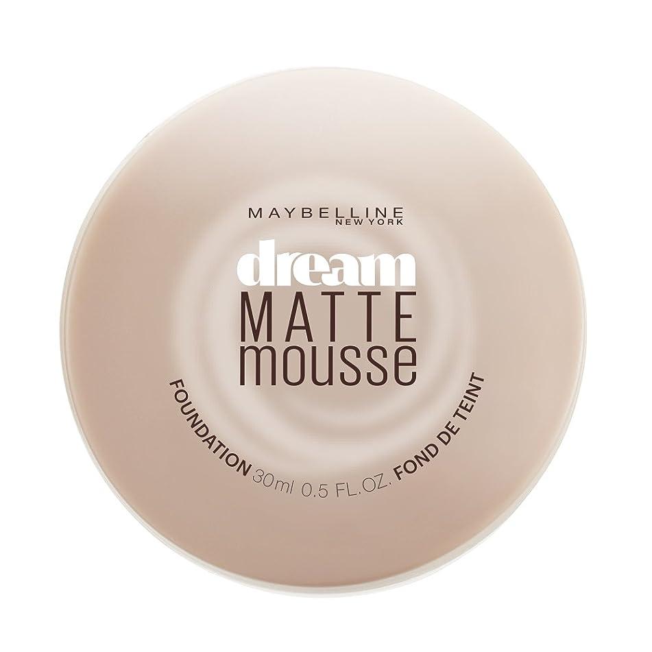 葉を拾う熟したネイティブMAYBELLINE Dream Matte Mousse Caramel (並行輸入品)