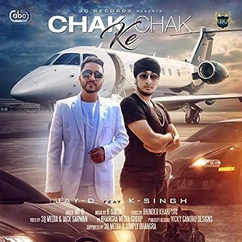 Chak Chak Ke