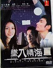 When I Fall In Love / Koi ni Ochitara Japanese Tv Drama Dvd Digipak Boxset English Sub NTSC All Region