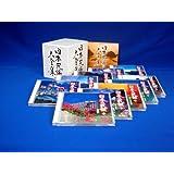 日本民謡大全集 NKCD-7211~20