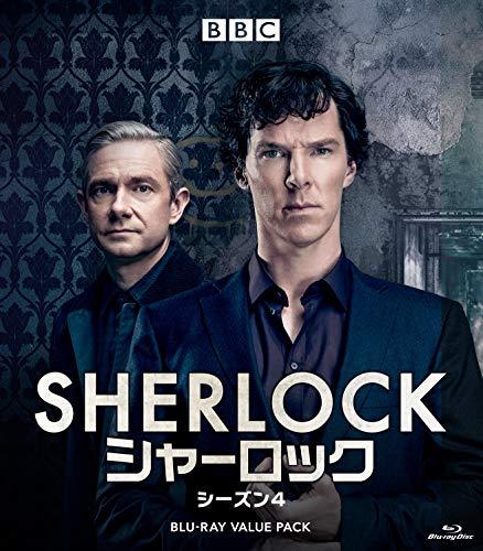 【Amazon.co.jp限定】SHERLOCK/シャーロック シーズン4 バリューパック [Blu-ray]