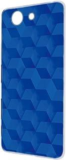 すまほケース ハードケース Xperia Z3 Compact SO-02G 用 ブロック・ブルー おもしろ 3Dアート キューブ SONY ソニー エクスペリア ゼットスリー コンパクト docomo スマホカバー けいたいケース 携帯カバー...