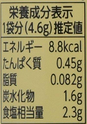ハウス食品 スパイスクッキング スタミナもやし 1セット(10個)