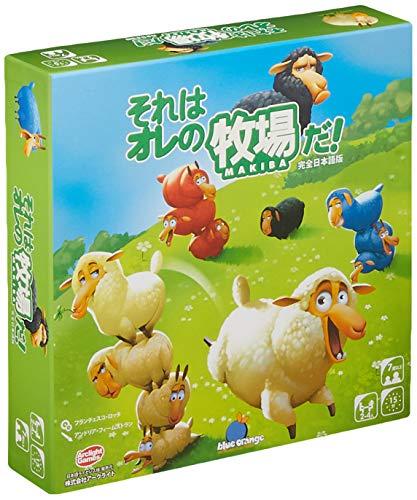 アークライト それはオレの牧場だ! 完全日本語版 (2-4人用 15分 7才以上向け) ボードゲーム