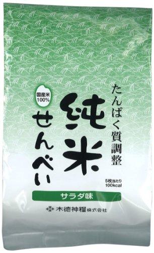 たんぱく質調整 純米せんべいサラダ味(国産米使用) 65g