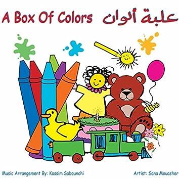 A Box of Colors
