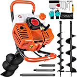 """GPOAS 52cc Gas Powered Post Hole Digger with 4""""6""""8""""Earth Auger Drill Bits and 3 Extension Bars (8' 12' 20'),2-Stroke 2.4hp Fence Post Auger for Farm Garden Plant"""