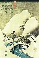 ERZAN大人のパズル1000歌川広重雪景色の橋日本の木版画風成人益智游戏