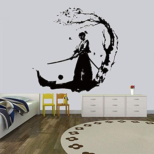 AQjept Pegatinas de Vinilo para Pared para niños, calcomanías de decoración para habitación de niños, Debajo del árbol Samurai, Pegatinas de Pared para Guerrero espada97x97cm