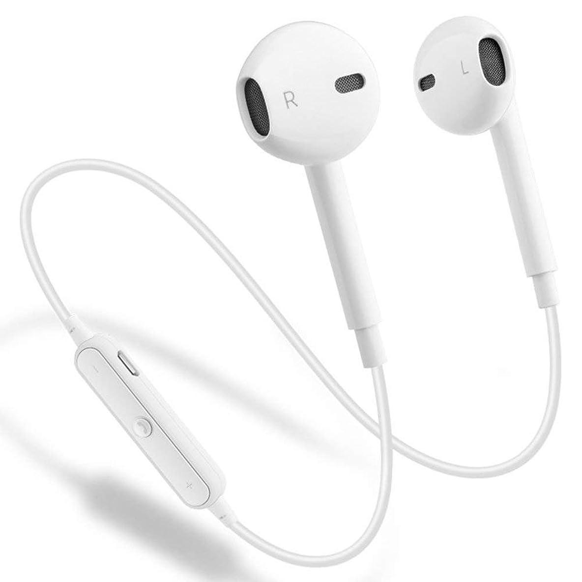 コスチューム溶融モードリンBluetooth イヤホン 高音質ブルートゥース イヤホン Bluetooth4.1 ワイヤレス イヤホソ iPhone Android対応 イヤホン-ホワイト