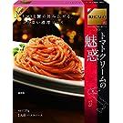 レガーロ トマトクリームの魅惑 135g×6個