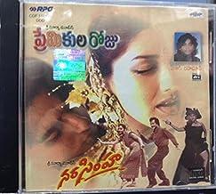 Premikula Roju / Narasimha (Telugu CD)
