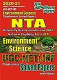 ENVIRONMENTAL SCIENCE (2020-21 UGC-NET/JRF NTA): 2020-21 UGC-NET/JRF NTA (20200426 Book 659) (Hindi Edition)
