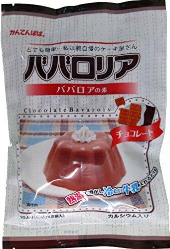 かんてんぱぱ ババロリア ババロアの素 チョコレート 5人分X2袋入