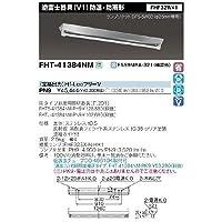 東芝(TOSHIBA)  FHF32×1V形器具防湿防雨SUS (ランプ別売り)  FHT-41384NM-PN9
