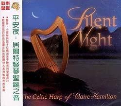 Silent Night: Celtic Harp of Claire Hamilton
