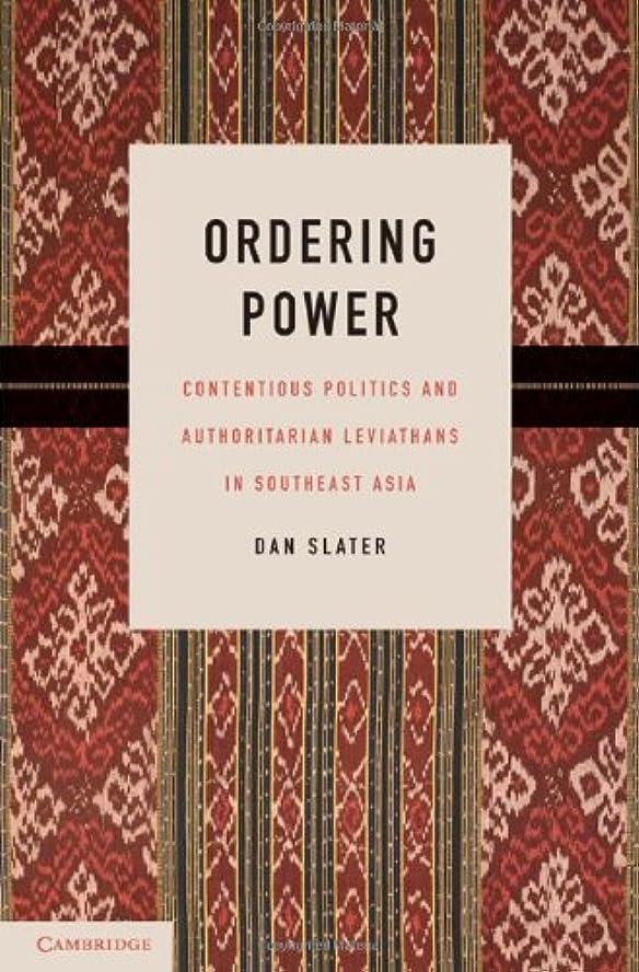 メアリアンジョーンズ反射哲学博士Ordering Power (Cambridge Studies in Comparative Politics) (English Edition)