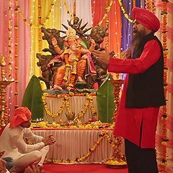 Jai Ganesha Jai Ganesha (Ganesh Bhajan)
