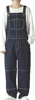 keepwo Men's Denim Overalls Mens Cargo Adjustable Work Bib Loose Fit Multiple Pockets Dungarees Chic Fashion Rompers
