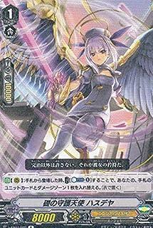 ヴァンガード V-EB03/020 礎の守護天使 ハスデヤ (R レア) エクストラブースター第3弾 ULTRARARE MIRACLE COLLECTION