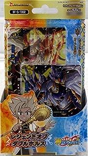 フューチャーカード 神バディファイト トライアルデッキ 第2弾 レジェンドオブダブルホルス 【BF-S-TD02】