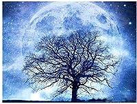 フルダイヤモンド絵画ムーンツリー風景ラインストーン刺繡風景モザイクステッカー装飾ポスター壁紙DIY40x50cm