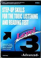 一歩上を目指すTOEIC LISTENING AND READING TEST Level3 Advanced