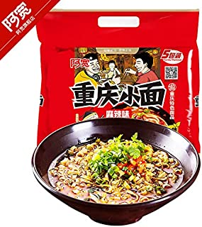 Akuan Chongqing specialty small noodles fried sauce noodles mixed noodles spicy instant noodles 5 packages of spicy non-fried instant noodles