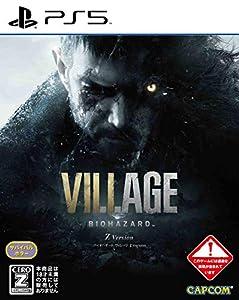 【PS5】BIOHAZARD VILLAGE Z Version【予約特典】武器パーツ「ラクーン君」と「サバイバルリソースパック」が手に入るプロダクトコード(無償)【Amazon.co.jp限定】アイテム未定【CEROレーティング「Z」】