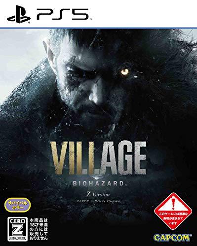 【PS5】BIOHAZARD VILLAGE Z Version【予約特典】武器パーツ「ラクーン君」と「サバイバルリソースパック」が手に入るプロダクトコード(無償)【CEROレーティング「Z」】
