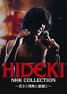 Hideki Nhk Collection 西城秀樹 -若さと情熱と感激と-