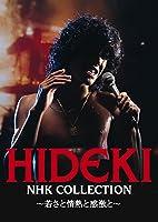 HIDEKI NHK COLLECTION ?若さと情熱と感激と?(3DVD)