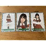 元欅坂46 長沢菜々香 生写真 クリスマス衣装 コンプ