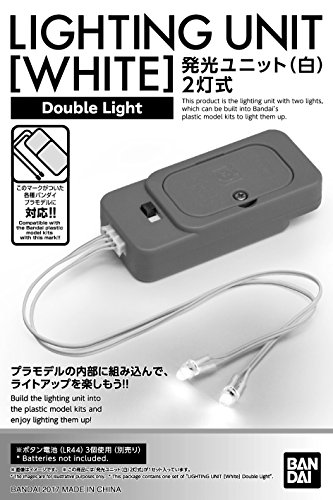 『発光ユニット(白) 2灯式』の3枚目の画像